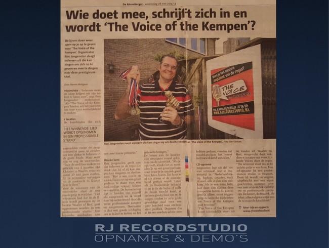rj-record-studio-media